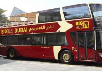 Big Bus Tour Dubai